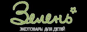 Зелень — экотовары для детей